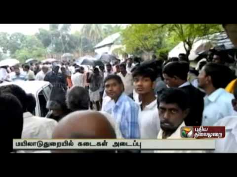 One person surrenders in connection with the murder of Vanniyar Sangam and PMK functionary Moorthy