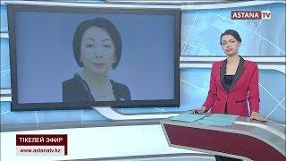 Д. Еспаева Президенттікке үміткер алғашқы әйел атанды