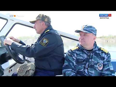 видео: Волгоградские инспекторы рыбоохраны ведут борьбу с браконьерством