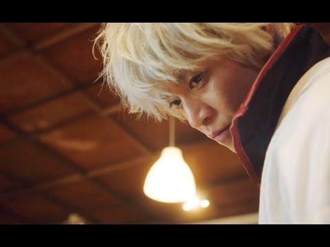 [teaser] Gintama [Live Action 2017]