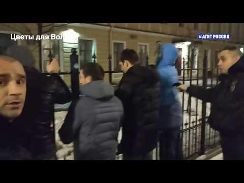 Смотреть Задержание 4 кавказцев напавших на активистов (полная версия) онлайн