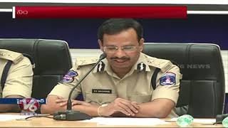 Cyberabad Police Arrest Sun Pariwar Gang, Recovers 150 Crores | Hyd...