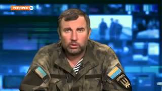 Интервью Бойцы АТО выжившие с Иловайского котла 02 09 ДНР ДОНБАСС