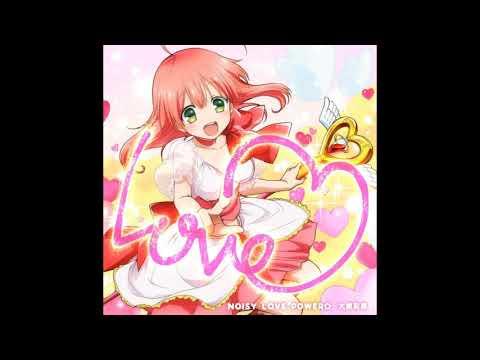 【魔法少女 俺(Mahou Soujo Ore) OP Cover】『NOISY LOVE POWER☆』(Full Size)歌ってみました。【松下】