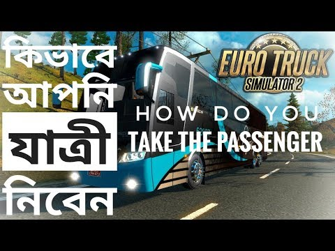 Passenger Trip Full Process Pro Bd Map Bus ETS2 |TM|