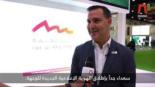 Ras Al Khaimah @ Arabian Travel Market