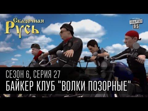 Прямой эфир - Москва 24. Смотрите ТВ онлайн