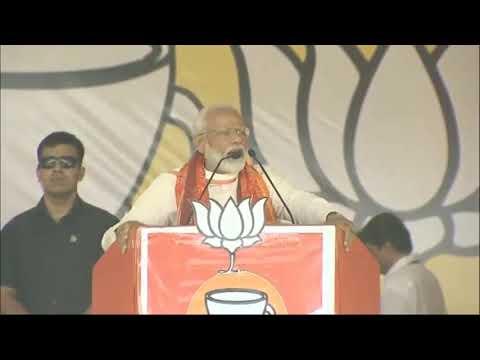PM Shri Narendra Modi addresses public meeting in Mirzapur, Uttar Pradesh : 16.05.2019