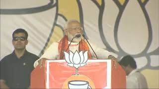 PM Shri Narendra Modi addresses public meeting in Mirzapur Uttar Pradesh 16 05 2019