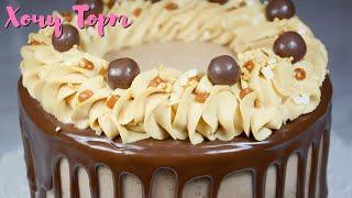 Потрясающие ВКУСНЫЙ ТОРТ БАНАН В КАРАМЕЛИ Как приготовить вкусный бисквитный торт Хочу ТОРТ