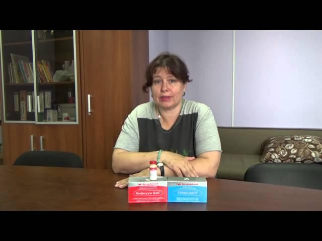 Пробиотики для детей: советы мамам