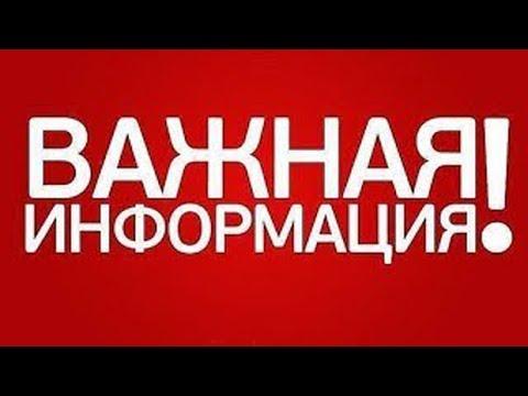 Новости Новосибирска —