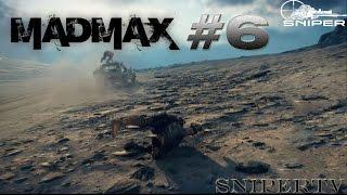 MAD MAX 6. Bölüm - Araba ve Modifiye #Türkçe Oynanış