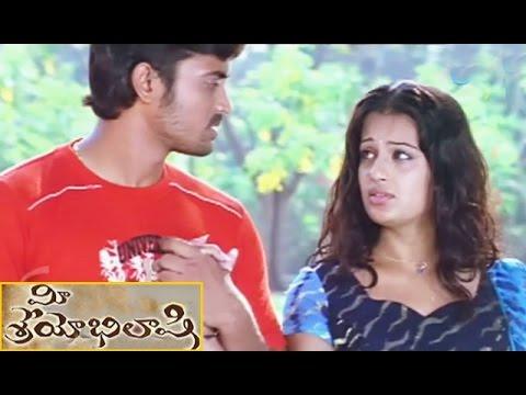 Chirunavvulatho Brathakali Video Song | Mee Sreyobhilashi | Rajendra Prasad | Naresh |  ETV Cinema