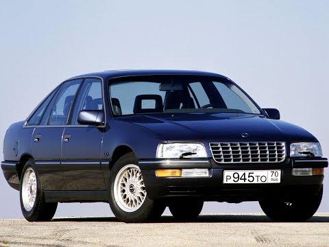Опель Сенатор (Opel Senator B 3.0 CD) 1990 года. Антон Чухломин учится рулить в Томске в 1995 году.