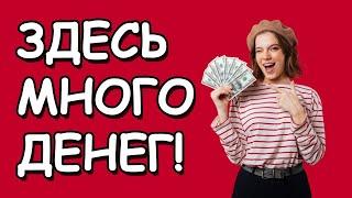 Сколько можно заработать на платформе ARGOS? Полный разбор маркетинга NEX. Делаем бизнес с 200 руб.