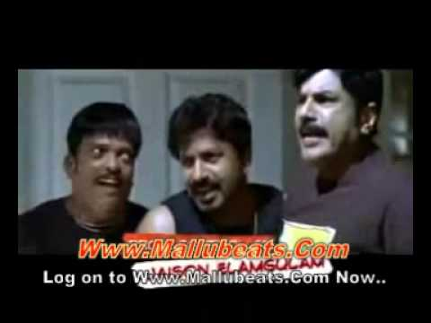 2 Harihar Nagar Malayalam Comedy Movie Promo Trailor