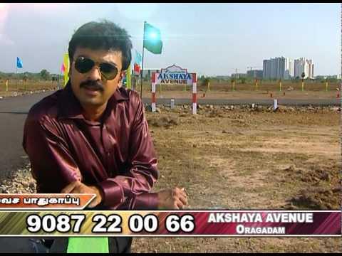 Akshaya Avenue @ Oragadam