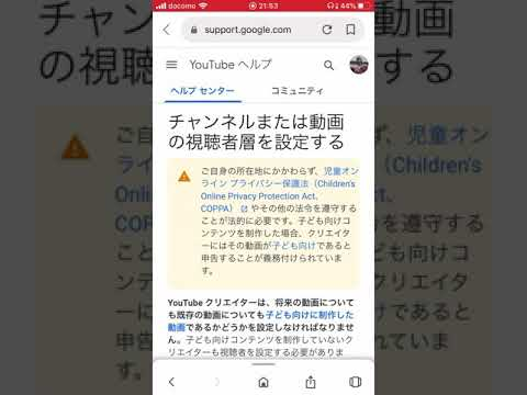 youtubeの利用規約