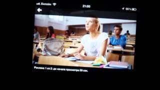 ivi - обзор iOS приложения