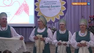 В ДК «Лепсе» прошел Всемирный день вязания на публике