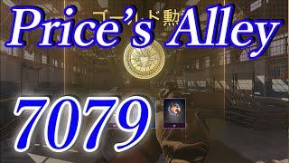 【CoD:MW】夏の熱戦トライアル Price's Alley【7079】