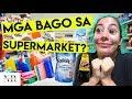 MGA BAGONG DISCOVER SA GROCERY? TRY WITH ME! + HAUL!  | Nina Rayos 💋