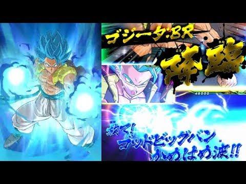 【SDBH】ゴジータブルーの必殺技名が公開された!ゴッドビッグバンかめはめ波!!めちゃかっこいい!!【スーパードラゴンボールヒーローズユニバース