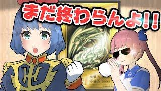 【遊戯王】金のブルーアイズと銀のブルーアイズ【SOUL FUSION】