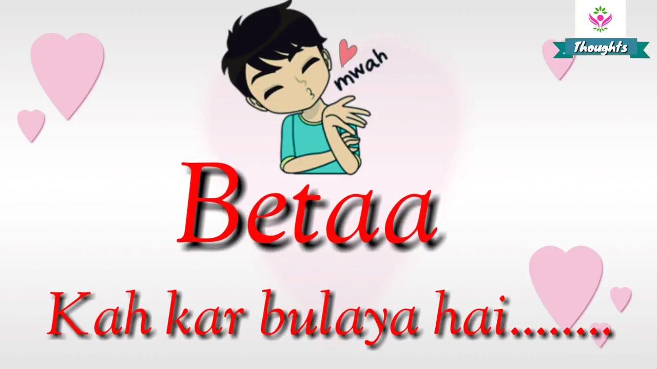 Khushiyon Ka Din Aaya Hai Hd Beta Songs Mother Special