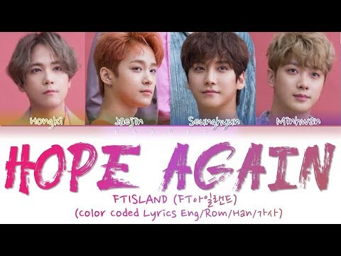 FTISLAND (FT아일랜드) - 'Hope Again (다시 바래)' (Color Coded Lyrics Eng/Rom/Han/가사)
