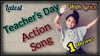 Teacher's Day Action Song Latest English song with Lyrics