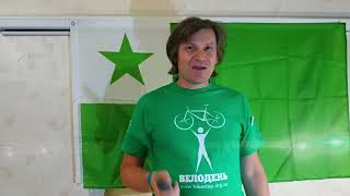 IJK 2021 en Ukrainio! – International Youth Congress of Esperanto in Ukraine