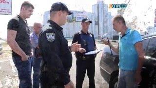 Полицейское реалити