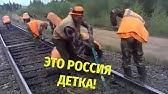 ЭТО РОССИЯ ДЕТКА / ЭТОТ НАРОД НЕПОБЕДИМ / Умом Россию не понять #2!