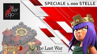 🌟 SPECIALE 1.000 STELLE WAR 🌟   Epic War Base   Clash of Clans [ITA]