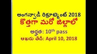 Telangana Anganwadi Recruitment Notification 2018 |  teacher/mini teacher/helper| Warangal rural |