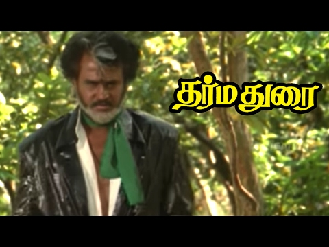 Dharmadurai | Dharmadurai Movie Scenes | Rajnikanth Intro | Rajini Mass Scene | Rajini Saves Dilip