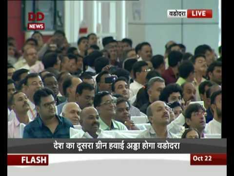PM Modi inaugurates Integrated Terminal Building of Vadodara Airport