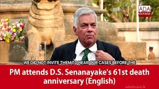 PM attends D.S. Senanayake's 61st death anniversary (English)