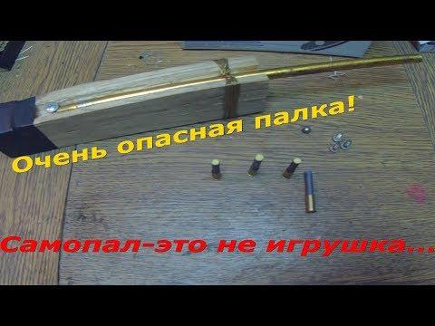 DIY Как сделать переломный самопал - Оружие из Rust