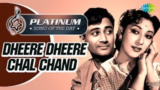 Platinum Song Of The Day Dheere Dheere Chal धीरे धीरे चल चाँद 13th Dec Lata M Mohd Rafi