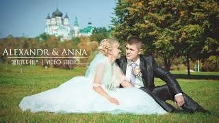 Alexandr & Anna | Wedding day
