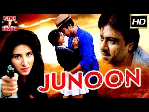 Junoon l 2017 l Latest Bollywood Hindi Full Movie HD