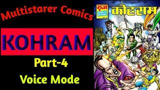 KOHRAM PART 1- MULTISTARER (AUDIO MODE) - VideoRuclip