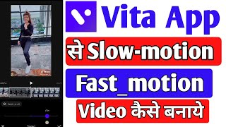 How To Make Slow Motion Video From Vita App   Vita App Se Slow Motion Video Kaise Banaye   Vita App screenshot 5