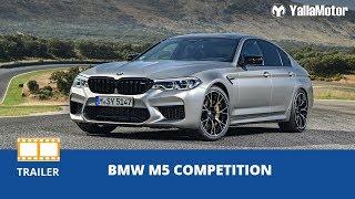 BMW M5 Competition | YallaMotor.com