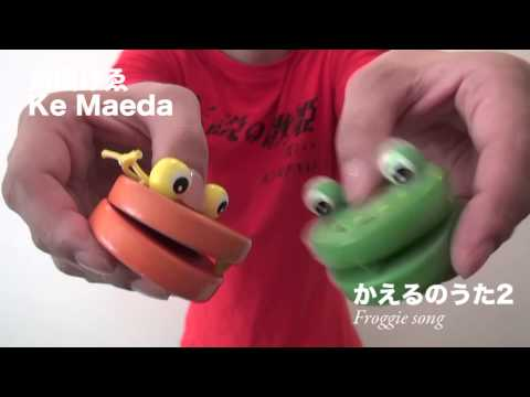 The Japanese Super Castanet Performer【Floggy song 2】