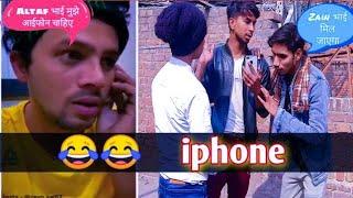 Altaf Bhai & Zayn Saifi | iphone  Altaf Bhai | Pagal World