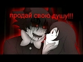 Танец и поцелуй Бенди Мини комикс по BATIM mp3